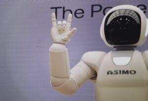 Asimo robot symbolising new digital learning possibilities